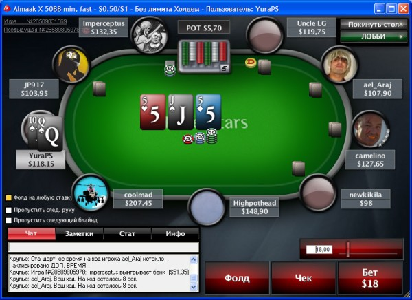скриншот стола PokerStars